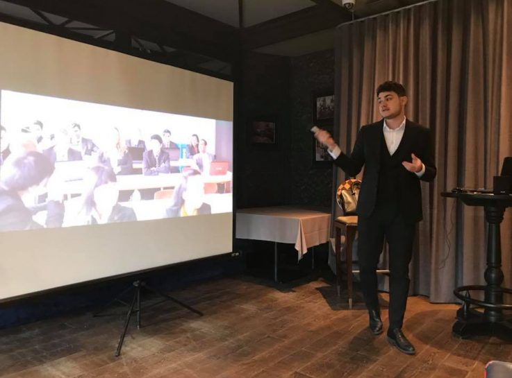 """Studentu seminārs """"Hospitality Industry: Opportunities, Challenges and Perspectives'17"""""""