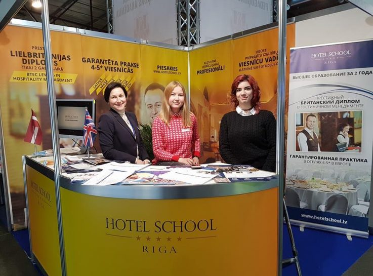 Образовательная выставка SKOLA 2018