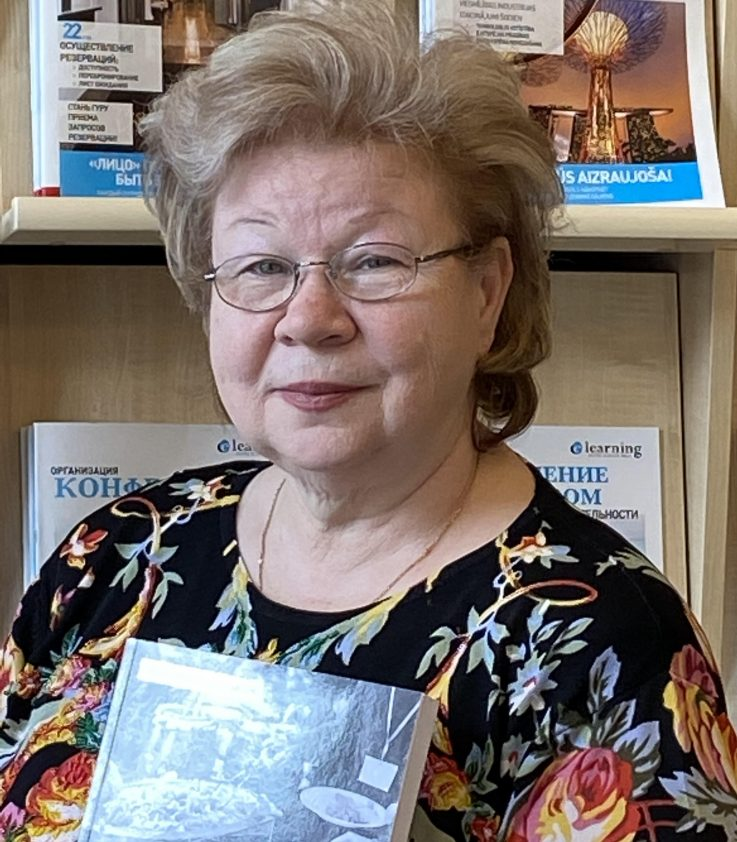 Irina Koņkova